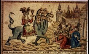 Grabado del siglo XIX que muestra a una mujer a lomos de una bestia de 7 cabezas.